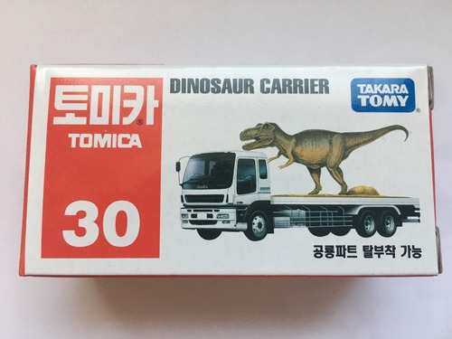 토미카 30 DINOSAUR CARRIER
