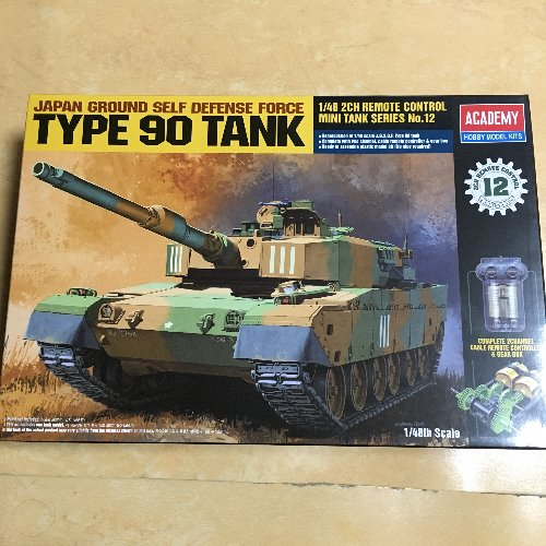 ACADEMY TYPE 90 TANK (JAPAN GROUND SELF DEFENSE FORCE)-일본 육상자위대 90식 전차 NO.6
